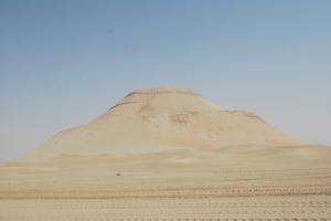 """Mount Abu Dhabi"""